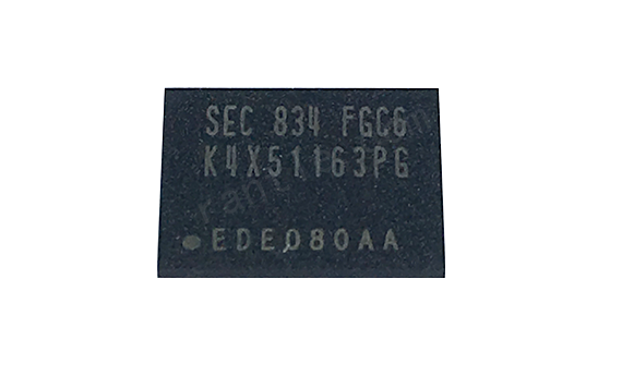 Memory IC Supplier