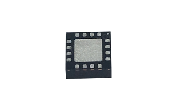 Multimedia IC Distributor