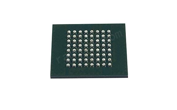 eMMC IC Distributor