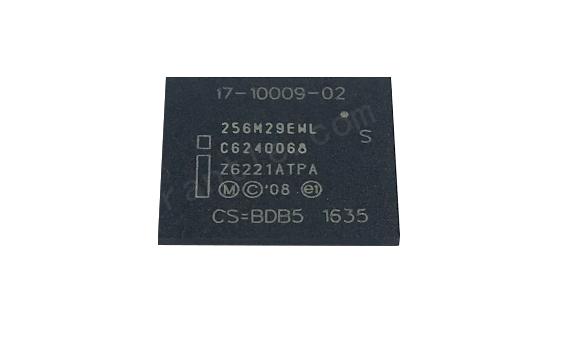 eMMC IC Supplier